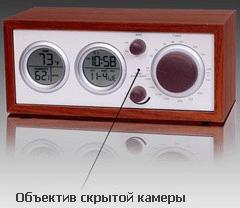 Шпионские часы со скрытой камерой