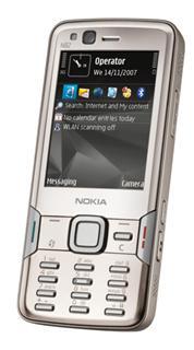 Nokia N82 был признан самым лучшим телефоном по итогам конкурса на лучшее средство сотовой связи 2008