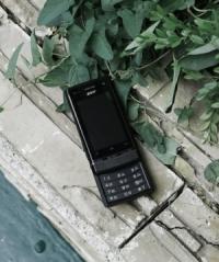 Новинка с сенсорным дисплеем - Pantech IM-R300