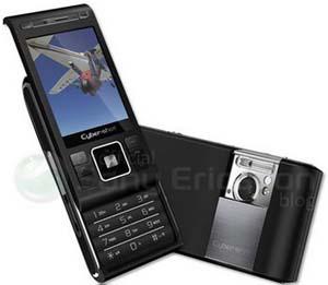 Sony Ericsson радует 8,1 мегапиксельным камерофоном -  C905 Shiho