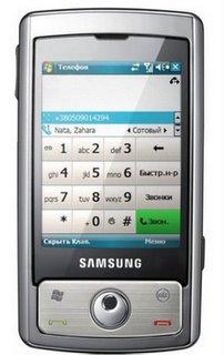 Анонс коммуникатора Samsung i740 в Украине