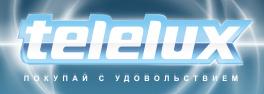 Teleux.ru - интернет-магазин бытовой техники