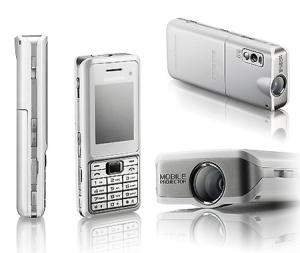 Проектор на мобильном телефоне