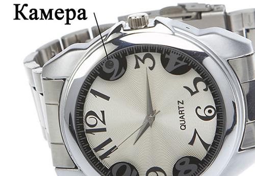 Часы шпиона