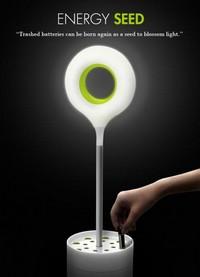 Energy Seed - лампа для экономных людей