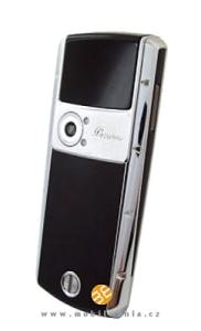 Первая информация о Samsung S9502 Duos