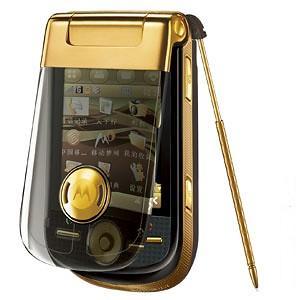 Яркая Motorola MING A1600 Gold Edition