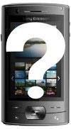 HTC не будет делать очередной Sony Ericsson XPERIA