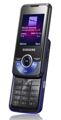 Музыкальные новинки – Samsung M2710 и M2310