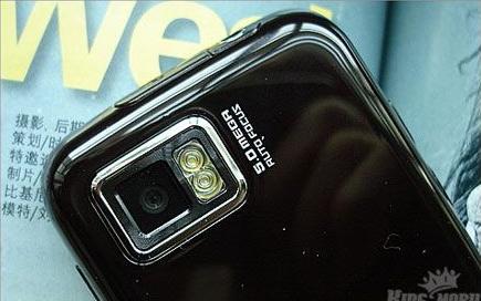 Первые фото Samsung S8000