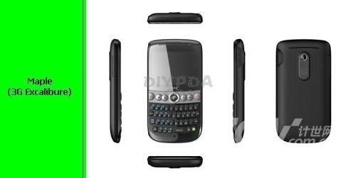 HTC представил модели, запланированные на 2009 год