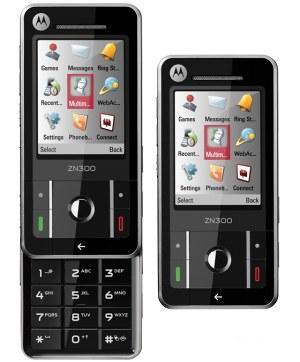 Новинка на китайском рынке - Motorola ZN300