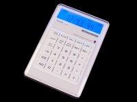 Говорящий калькулятор