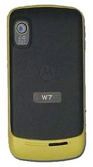 Стала известна информация о спортивной Motorola W7