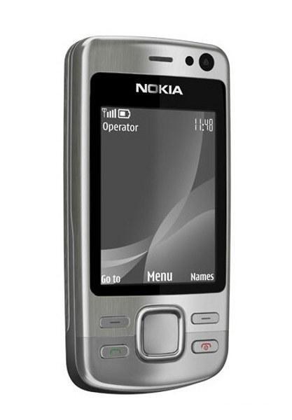 Nokia 6600i – слайдер с 5-мегапиксельной камерой