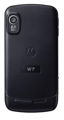 Motorola W7 Active Edition уже объявлена официально