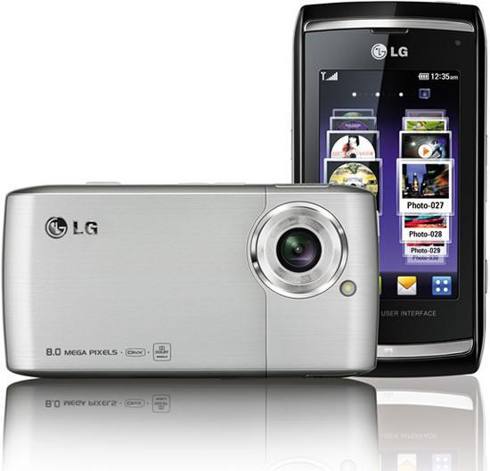 До появления LG Viewty Smart осталась пара недель