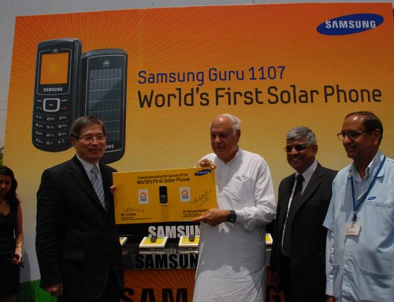 Samsung E1107 Solar Guru – первый телефон на солнечных батареях