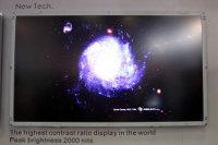 Самый контрастный LCD экран в мире