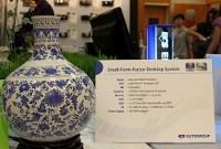 Высокотехнологичная ваза