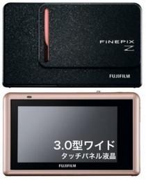 Fujifilm-Finepix-Z300