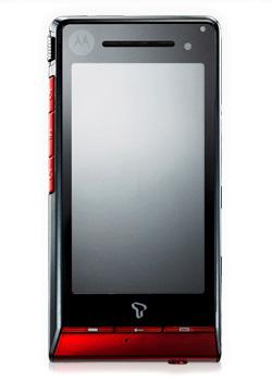 Слайдер с сенсорным экраном Motorola ROKR ZN50