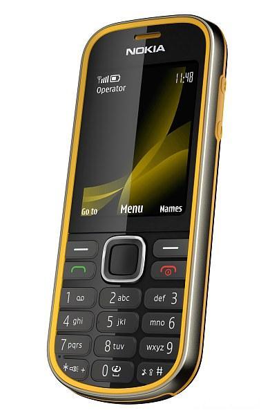 Усиленный телефон Nokia 3720