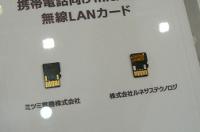 Карты microSD со встроенным Wi-Fi