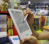 Читалка от Samsung в Корее