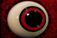 Глаз для игр с расширенной реальностью