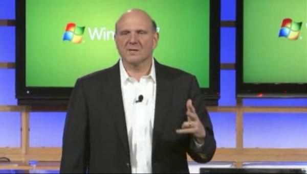 Официальный выход Windows 7
