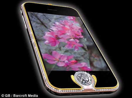 Самый дорогой мобильный телефон в мире