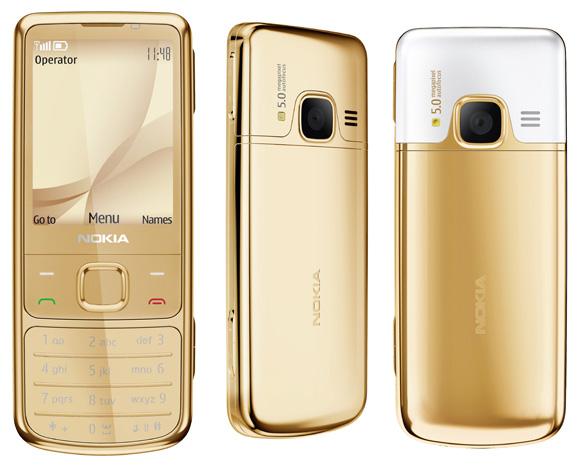 Роскошный телефон Nokia 6700 classic Gold Edition
