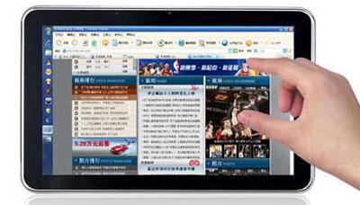 DigitalRise X9 – новый мультитач планшет