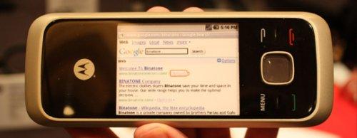 Домашний телефон на базе Android от Motorola