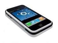 iPhone следующего поколения может иметь основанное на камере управление