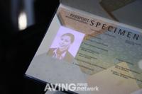 Паспорта с AMOLED  вместо фото