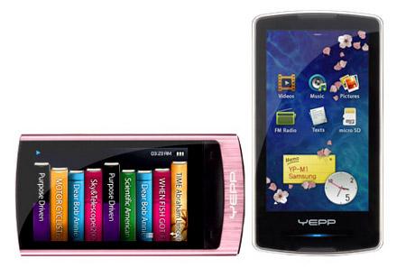 Компания Samsung представила новые портативные медиаплееры