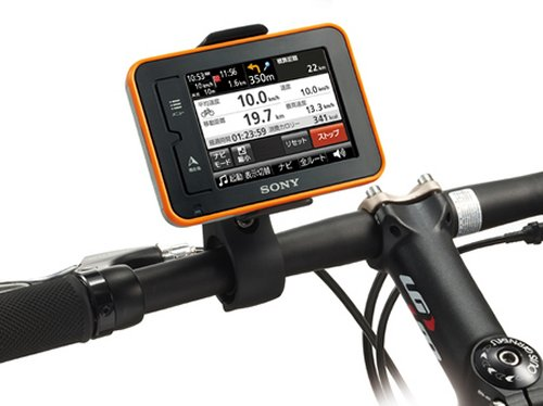 GPS-навигатор NV-U35 от Sony