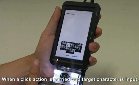 Отслеживание жестов в стиле Project Natal теперь будет доступно в смартфонах