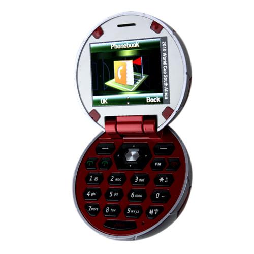 Cup 2010 Quad Band Phone2