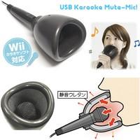 USB Karaoke Mic