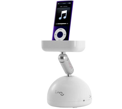 Резонансная станция для iPod: стильная новинка, инновационная технология