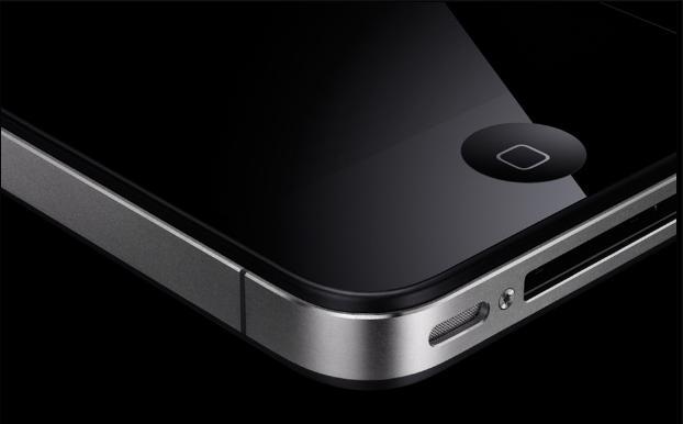 Анонсирован iPhone 4