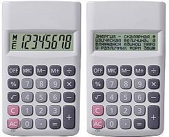 Калькулятор с возможностью просмотра текста - идеальная шпаргалка