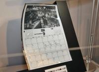 Гибкий дисплей на основе электронной бумаги от Sony