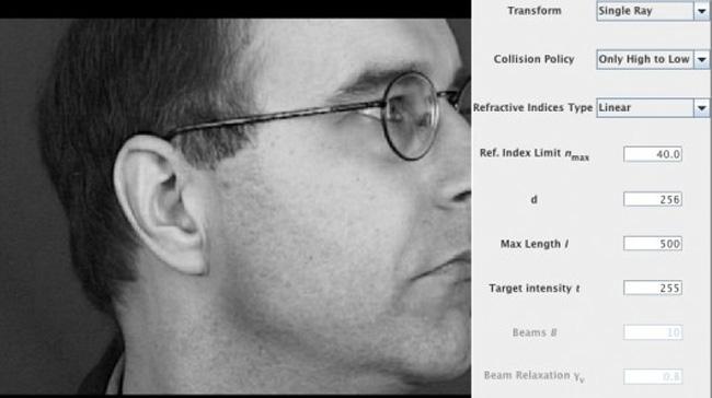Новое биометрическое программное обеспечение идентифицирует пользователей по их ушам