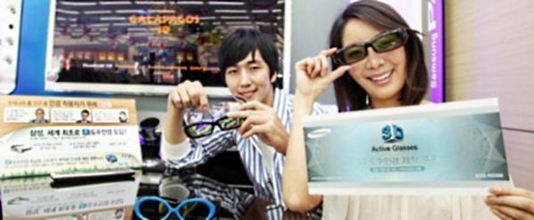 3D-очки для людей с проблемами со зрением