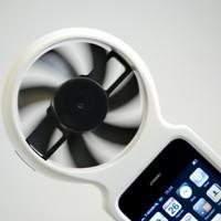 Зарядное устройство iFan работает от энергии ветра