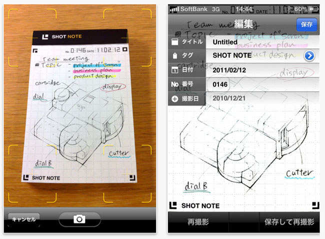 Блокноты Shot Note обеспечат быстрое и удобное сканирование прямо с телефона